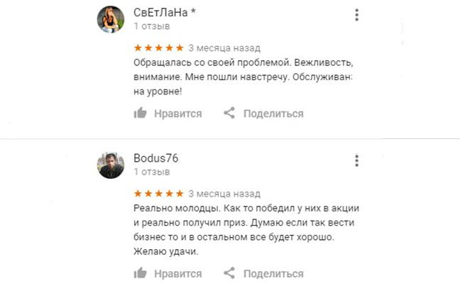 9b0e24063e9d Crediton (Кредитон) кредит Украина. Отзывы клиентов. Часы работы ...