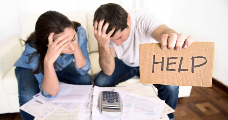 Как исправить кредитную историю в приватбанке уплата ндфл с премии в 2019 году