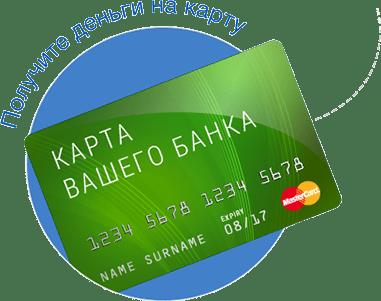 Данила николаев кредитная история