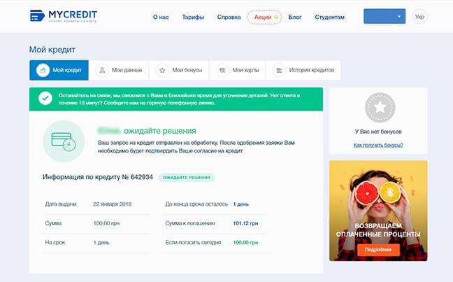 Тинькофф банк дебетовая карта отзывы клиентов