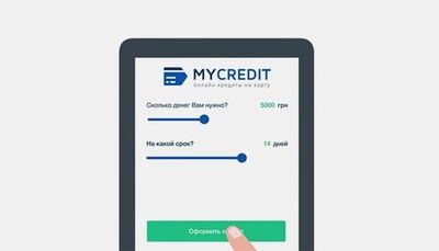 myCredit-video