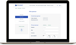 Онлайн кредит в Мелитополь